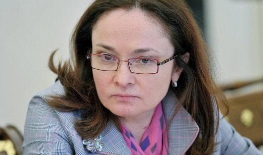 Российским банкам кризис уже не страшен, уверен ЦБ РФ