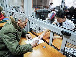 СМИ: пенсии россиянам в 2016 году планируется повысить на 7%