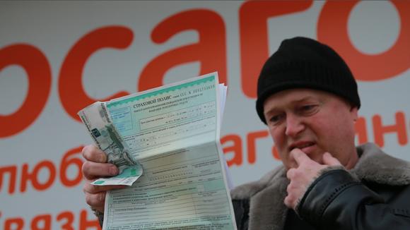 Россиянам дадут 14 дней на возврат навязанных страховок
