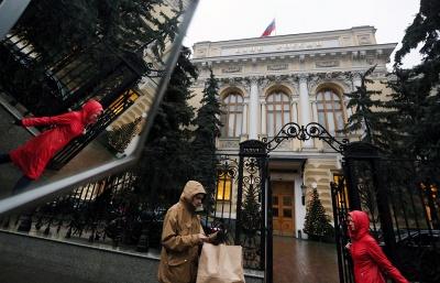 В России названы регионы-лидеры по задолженности банкам