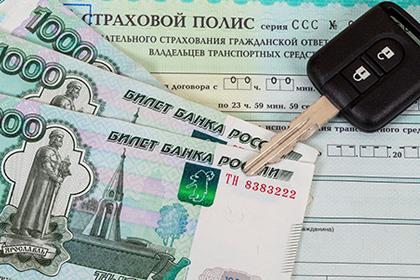 Средняя стоимость полисов ОСАГО после повышения тарифов увеличилась на 2,4 тыс. рублей – до 5,7 тыс. рублей