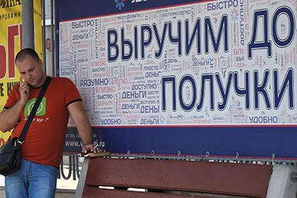ВШЭ предрекла обострение кризиса в России