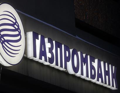 Газпромбанк стал рекордсменом среди банков РФ по убыткам в июле