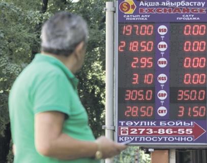 Вслед за казахстанской валютой обвалилась и белорусская