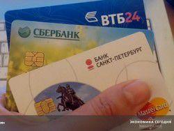 Платежная система «Мир» появится уже в декабре