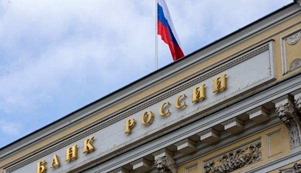 ЦБ РФ отозвал лицензии у пяти страховых компаний