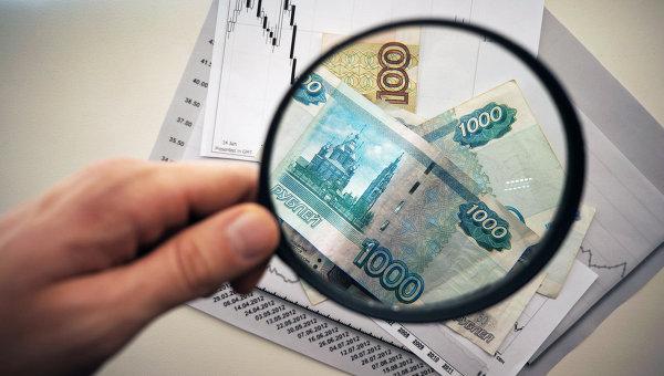 Минэкономразвития уже не ожидает восстановления инвестиций в 2016 году