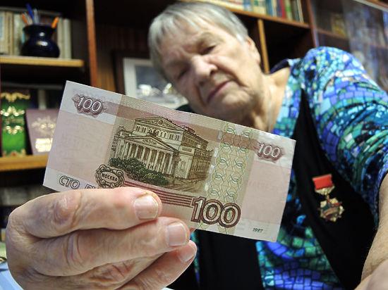 Минфин пытается прикрыть дефицит ПФР за счет граждан