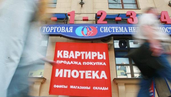 АИЖК: объем выдачи ипотеки в России за 7 месяцев сократился на 40%