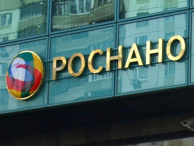 «Роснано» получит господдержку на 70 млрд рублей, чтобы не прерывать инвестиции в отрасль