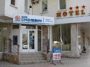 Банк «Смолевич» остался без лицензии