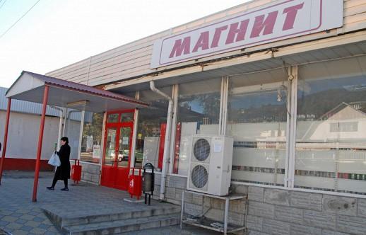 «Магнит» заплатит штраф за продажу санкционного сыра