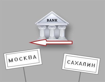 Сахалинский Охабанк перерегистрировался в Москве как ФФин Банк