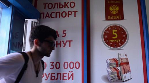 Правительство отказалось отменить штрафы для банковских должников