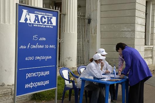 ЦБ приостановил действие лицензий четырех страховых компаний