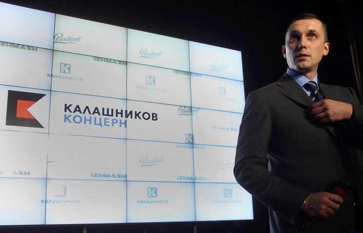 Концерн «Калашников» зарегистрировал товарный знак в России