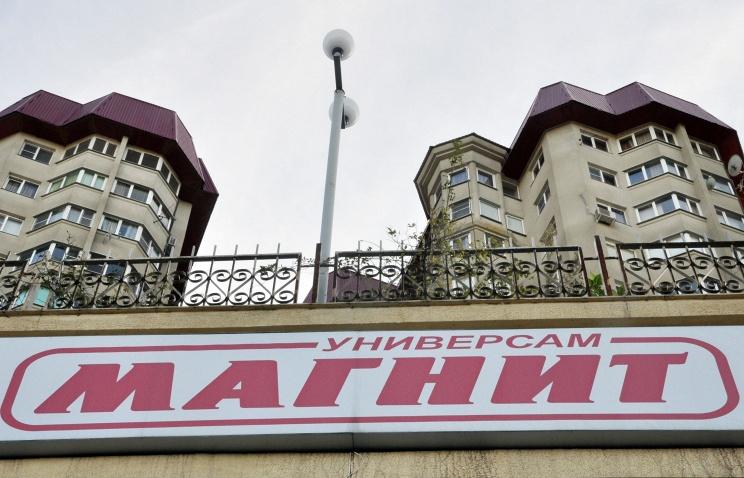 «Магнит» планирует разместить облигации на 50 млрд рублей