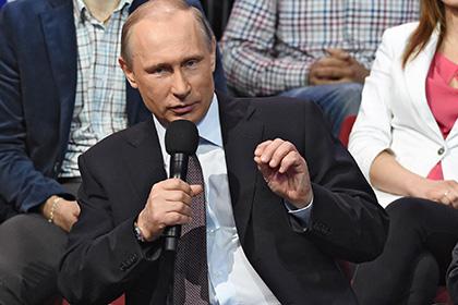 Путин дал поручения по созданию карты «Мир»