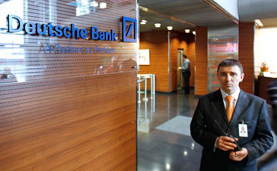 Deutsche Bank может сократить около 200 сотрудников в России