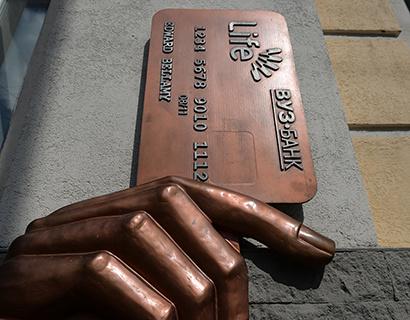 Прием заявок на покупку пяти банков ФГ «Лайф» начнется 14 сентября