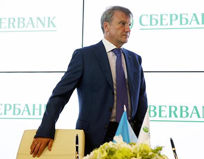 Греф пообещал «очень волатильный» рубль в ближайшие годы
