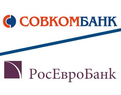 Совкомбанк приобретает 9,5% акций РосЕвроБанка