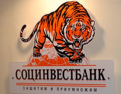 Санатором Социнвестбанка выбран «Российский Капитал»