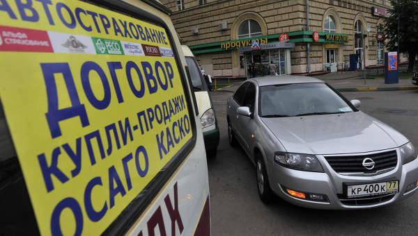 ЦБ РФ из-за инфляции не исключает повышения тарифов на автострахование