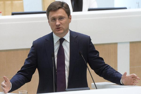Новак назвал дату новых газовых переговоров с Еврокомиссией
