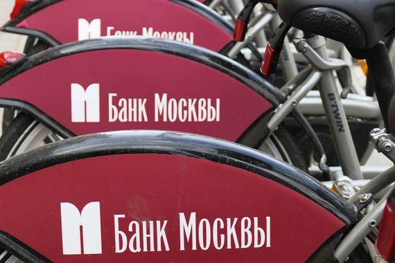 Банк Москвы мог стать источником средств для пополнения капитала РНКБ