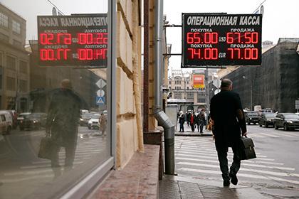 ЦБ поднял курс евро на рубль