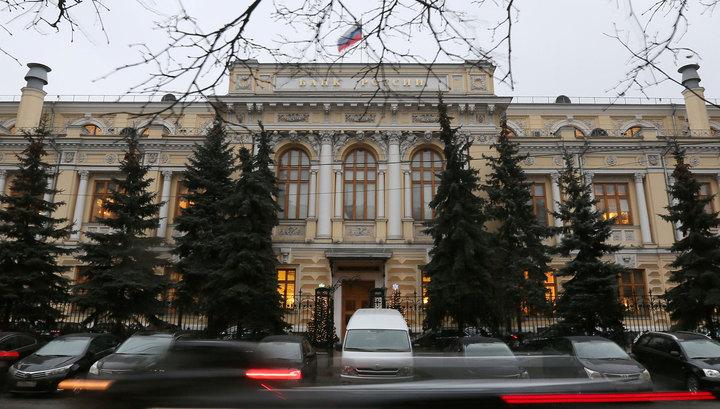 ЦБ отозвал лицензию у барнаульского Зернобанка