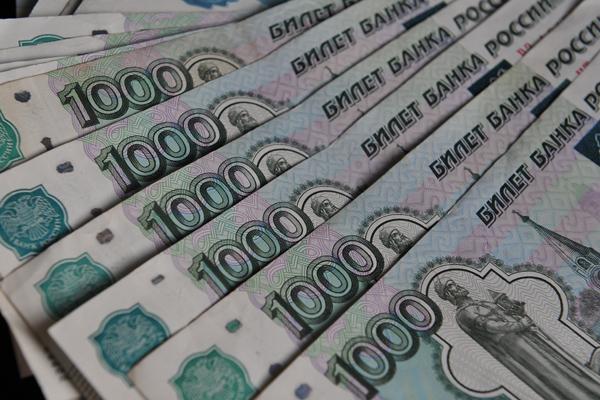 Аннулирована лицензия украинской биржи ПФТС, связанной с Московской биржей