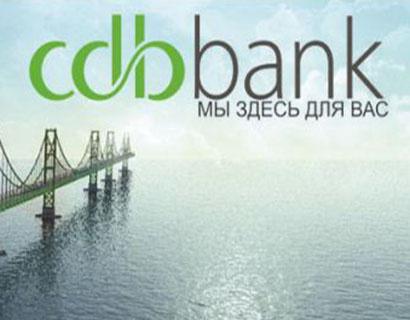 Инвестиционный Банк Кубани стал Си Ди Би Банком