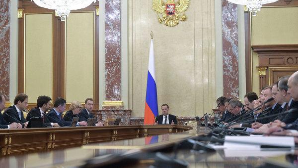 Кабмин России обсуждает дотации на выравнивание бюджетов регионов