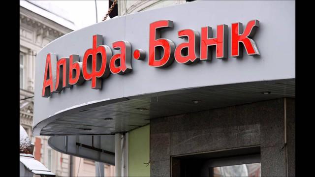 Прибыль группы «Альфа-банк» рухнула на 86%