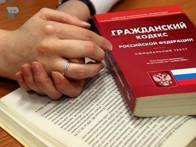 Кабмин внес в Госдуму поправки к закону о нарушениях валютного законодательства