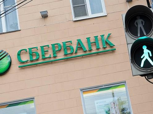 Сбербанк подаст иски о банкротстве «Адамаса»