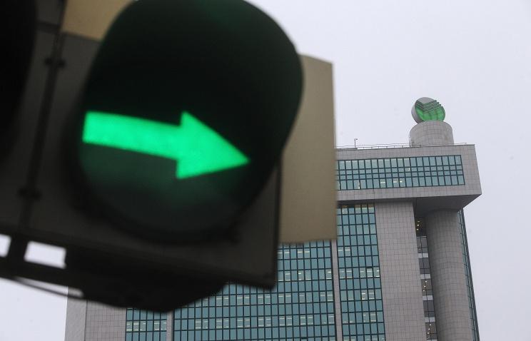 Сбербанк с начала октября подал 100 заявлений о банкротстве граждан