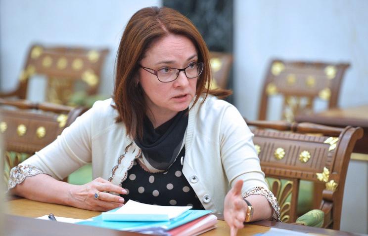 Банк России решит вопрос об уровне ключевой ставки