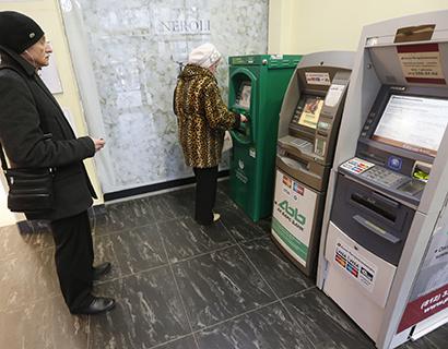 Банк России впервые рассчитал индикаторы доступности финансовых услуг