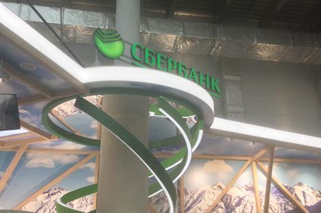 ВТБ и Сбербанк готовы инвестировать 2,5 млрд рублей в снэковый завод под Владимиром