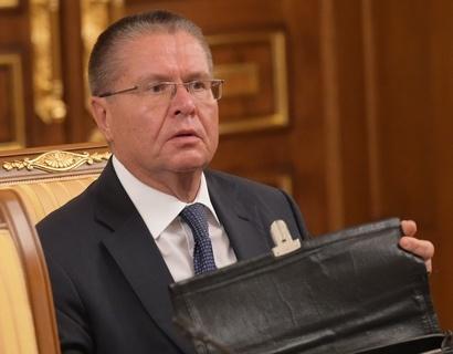 Улюкаев озвучил ключевые показатели нового макропрогноза на 2016 год
