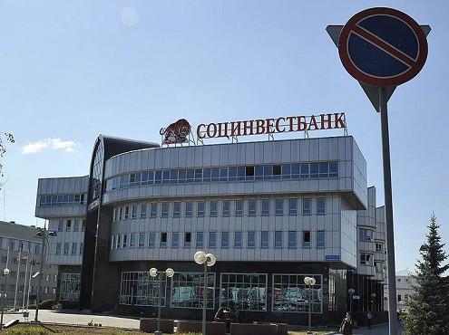 Санируемый Социнвестбанк превратят в опорный банк правительства Башкортостана