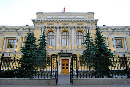 Центробанк лишил лицензии московский Гринфилдбанк