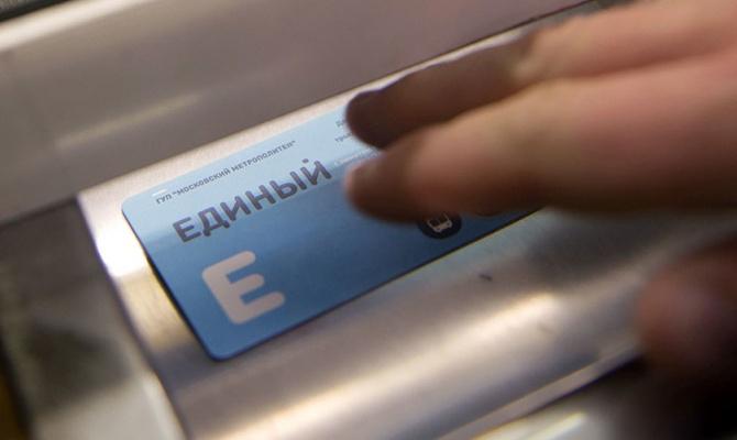 Ларьки по продаже билетов закроют из-за их неэффективности