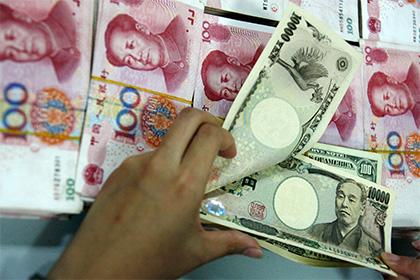 Китай запустил глобальную платежную систему