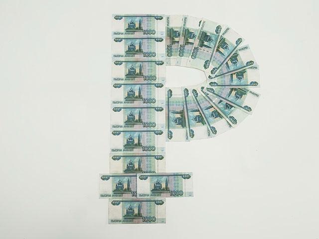 Центробанк выявил рост доверия россиян к рублю