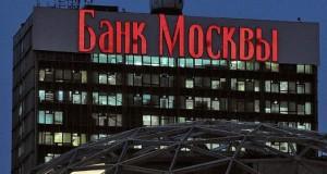 Социнвестбанк требует взыскать с Нота-Банка 10,9 млн рублей