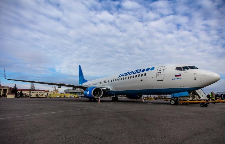Лоукостер «Победа» в декабре начинает рейсы из России в Италию